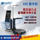 江苏虚拟现实主题公园  VR设备厂家哪家好