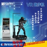 9DVR虚拟现实射击儿童VR设备厂家直销VR体验馆全套设备