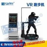江苏昆山 二代 虚拟体验店投资多少钱 VR设备厂家哪家好