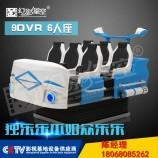 江苏南京二代9D虚拟现实体验馆 VR设备厂家哪家好