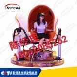 江苏南京二代9D虚拟现实体验馆 vr游戏机全套多少钱