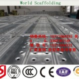 河南 厂家生产销售钢踏板,楼梯踏步板15211084322