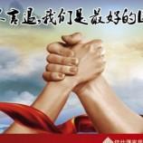杭州铸淘网络科技有限公司  解说电商运营人才