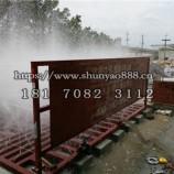 石家庄制梁场洗车池洗车槽厂家发货安装18170823112
