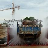 石家庄城市地铁施工车辆清洗平台安装全国18170823112