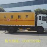 黑龙江东风气瓶车