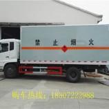 黑龙江江铃气瓶车