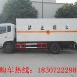 黑龙江福田气瓶车