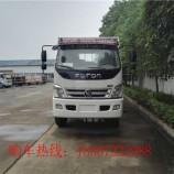 广东气瓶运输车