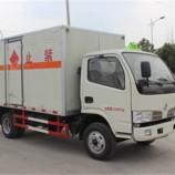 滁州民爆运输车