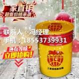 肥城铝材防腐专用环氧锌黄底漆价格