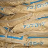 聚丙烯酰胺pam污水处理材料价格济南经销商