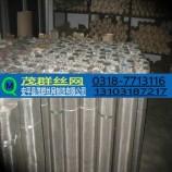 GFW金属丝编织方孔筛网种类规格型号齐全茂群丝网制造有限公司