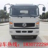 山东国五易燃气体运输车