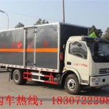 江苏国五易燃气体运输车