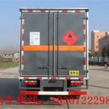 河南国五易燃气体运输车