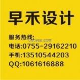 深圳大洋田展会海报设计,展会画册设计,X展架海报设计制作