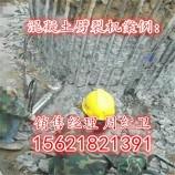 陕西石材劈石器石英矿开采 金万达千僖迎新