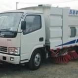 扫路车价格 扫路车厂家直销 CSC5070TSL5扫路车