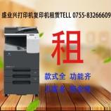 福田车公庙打印机出租公司 车公庙租打印机多少钱