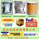 N-溴代丁二酰亚胺武汉广州大量现货N-溴代丁二酰亚胺