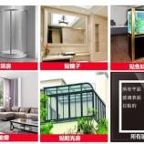 绿诺玻璃安全防爆膜的作用及原理