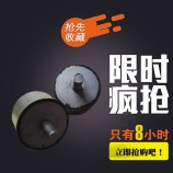 厂家直销 橡胶减震器 减震柱 缓冲垫 防震脚 橡胶块