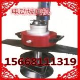 奥科电动管子坡口机 电动坡口机 便携式坡口机 好用不贵