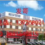 惠州市龙门县计量校准/仪器校准/仪器校验/仪器外校机构哪家好