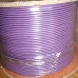 西门子PROFIBUS-DP紫色通讯电缆