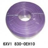 西门子紫色DP信号电缆