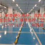 株洲衡阳益阳永州厂房仓库停车场地坪漆油漆厂家施工