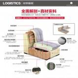 广州番禺布艺沙发 休闲沙发 休息厅沙发 总代直销
