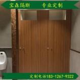深圳宝森隔断专家 专业设计卫生间隔板 公共厕所隔断