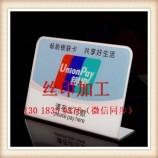 云南消防柜印印制版