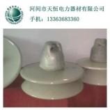 XWP-160悬式绝缘子XWP-210防污悬式陶瓷绝缘子