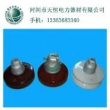 防污悬式陶瓷绝缘子XWP-120悬式瓷绝缘子