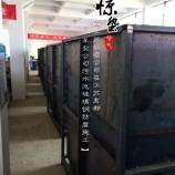 淮安烟囱拆除公司技术