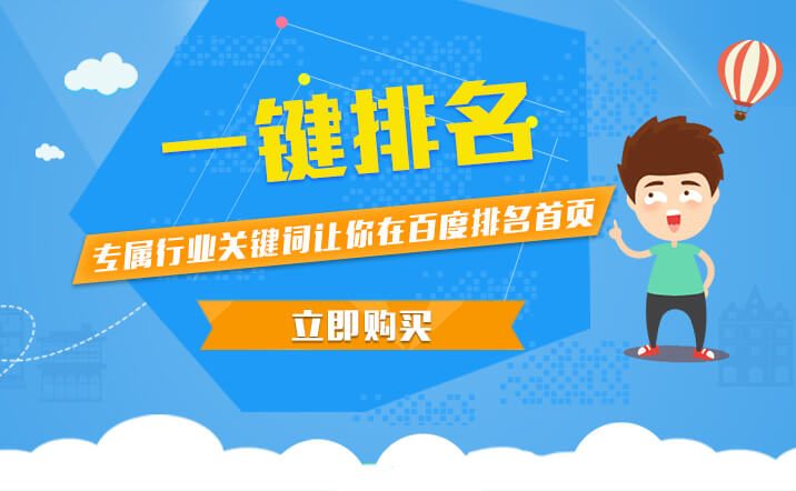 http://www.vwmnj.hk/747/qst/apply/apply_ranking_key.php